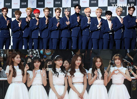 K-pop bands Seventeen & GFriend to make Japanese debut