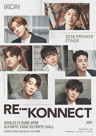 iKON to perform in Japan