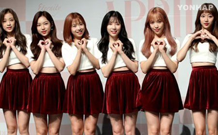 April to release Japanese debut album next month