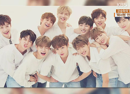 Wanna One announces 13-city world tour