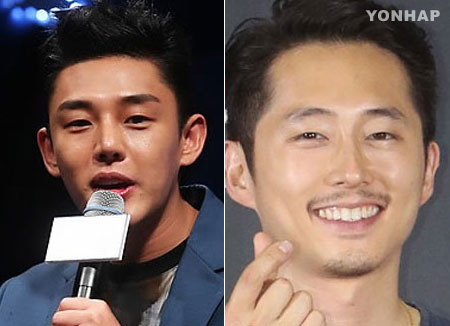 Yoo Ah-in stars in new film with Steven Yeun