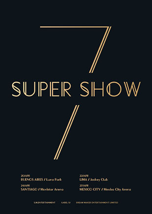 Super Junior to hold tour in Latin America