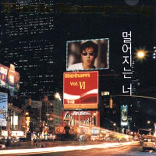 Популярный певец дэнс-песен 80-х и 90-х годов - Пак Нам Чжон