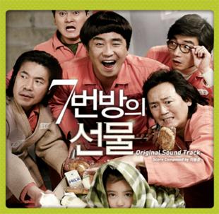 Популярные композиции из корейских кинофильмов