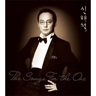 Творчество легендарного рок-певца - Син Хэ Чхоля