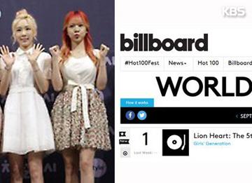 ´Lion Heart´ de Sonyeosidae conquista la lista de álbumes mundiales de Billboard