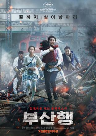 La película 'Train to Busan' es vendida a 156 países