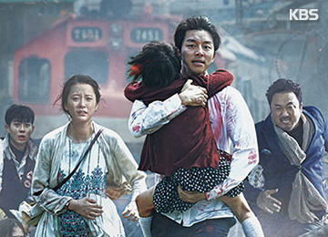 'Train to Busan' supera los 2 millones de espectadores