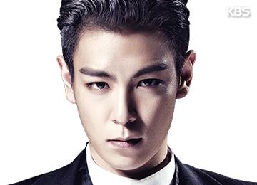 T.O.P participará en la subasta de caridad de Sotheby's