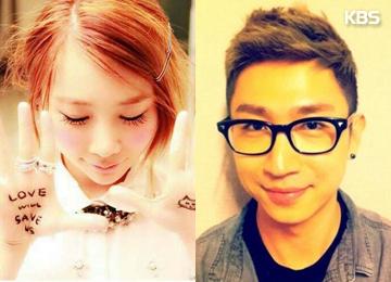 JeA y Choi Pil Kang ponen fin a 4 años de noviazgo
