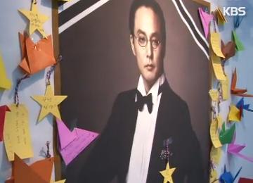 Conmemorarán el 2º aniversario del fallecimiento de Shin Hae Chul