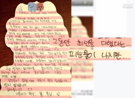 Park Bom de 2NE1 se disculpa por la disolución del grupo