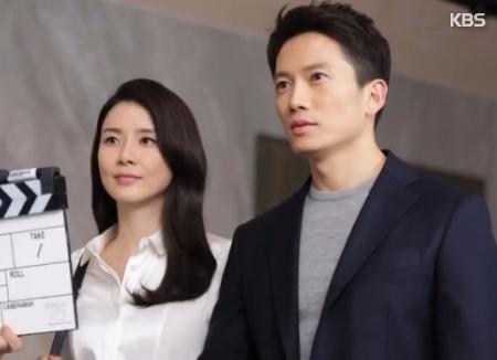 Ji Sung y Lee Bo Young donan 100 millones de wones para niños con cáncer