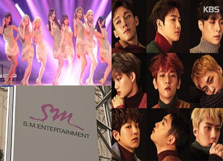 Estrellas de SM Entertainment realizarán un taller en la isla de Jeju