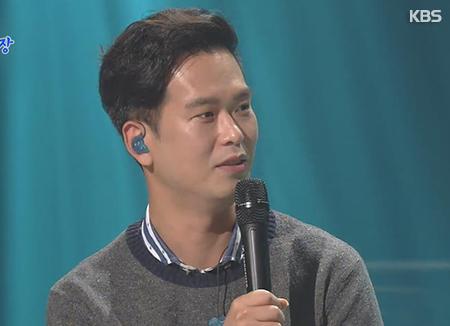 Yoon Cheol Jong acusado de fumar marihuana