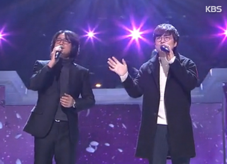 Yurisangja celebrará con un concierto el 20º aniversario de su debut