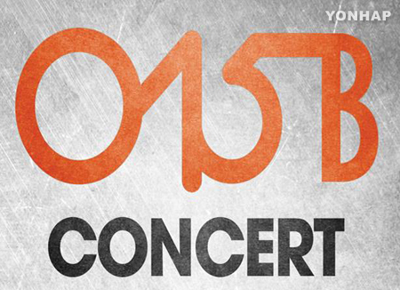 015B celebrará el 27 aniversario de su debut