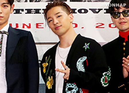 Taeyang logra 100 millones de visitas en YouTube