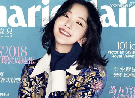 Kim Ko Eun, portada de Marie Claire Hong Kong