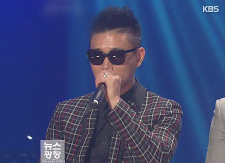 Gary aparecerá en un reality show chino