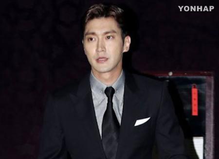 Choi Si Won se unirá al concierto de Super Junior en Seúl