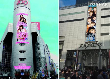 Black Pink e iKON promocionan una marca de moda japonesa