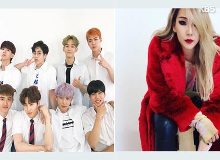 EXO y CL actuarán en la clausura de los Juegos Olímpicos