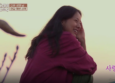 Park Bo Gum dispara el rating de 'Alojamiento en la casa de Hyori 2'