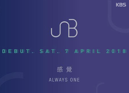 UNB, grupo masculino de 'The Unit' debutará en abril