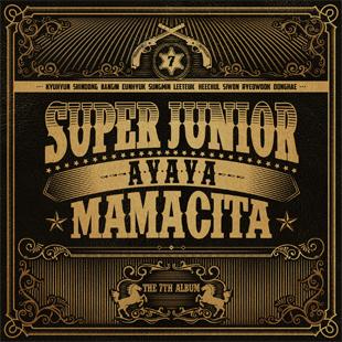 Группа «Супер джуниор» вернулась в полном составе!