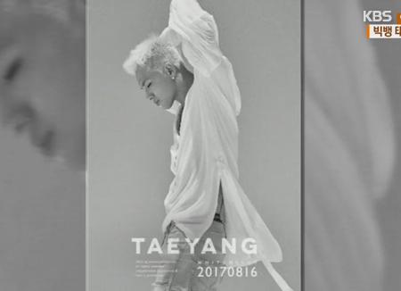 Tae-yang (BIGBANG) công bố ngày trở lại chính thức