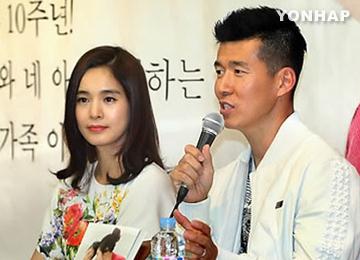 Sean và Jung Hye-young kỷ niệm ngày cưới bằng hoạt động từ thiện