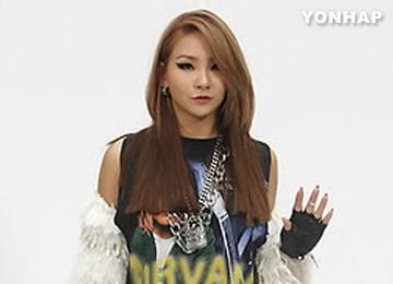 Người hâm mộ ca sỹ CL (2NE1) hỗ trợ hơn 20.000 USD khắc phục động đất Nepal