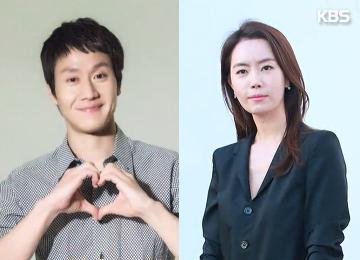 Cặp đôi Jung Woo và Kim Yoo-mi sẽ tổ chức lễ cưới ngày 16 tháng 1