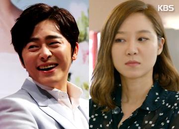 Jo Jung-suk và Gong Hyo-jin cân nhắc tham gia dự án phim truyền hình mới
