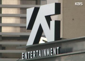 YG Entertainment bị phạt vì trốn thuế