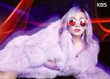 CL nằm trong bảng xếp hạng Social 50 của Billboard
