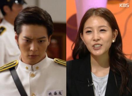 Cặp đôi Joo Won và BoA công khai hẹn hò