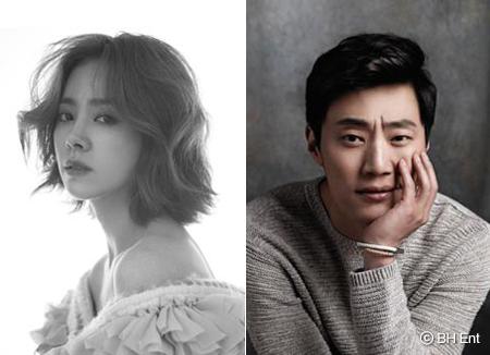 Han Ji-min sẽ cùng Lee Hee-joon góp mặt trong phim mới