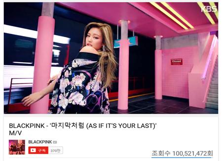 """BLACKPINK – """"đại gia"""" Youtube mới của làng nhạc Kpop"""