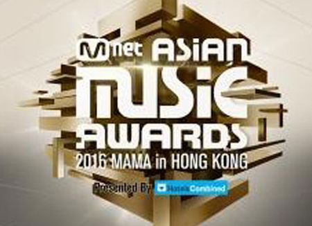 Lễ trao giải MAMA 2017 được tổ chức tại Việt Nam, Nhật Bản và Hồng Kông