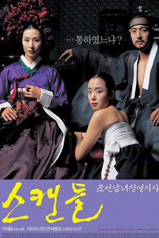 """MBC đưa """"Dangerous Liaisons"""" thành phim truyền hình"""