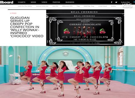 MV của Gugudan gây ấn tượng mạnh mẽ với Billboard