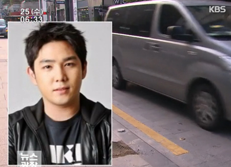 Kang-in say rượu, hành hung bạn gái