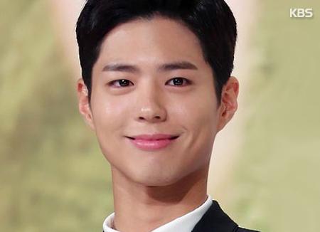 Park Bo-gum nhận giải thưởng về du lịch