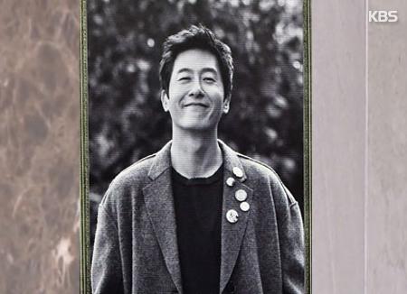 Công bố kết quả giám định xe của Kim Joo-hyuk