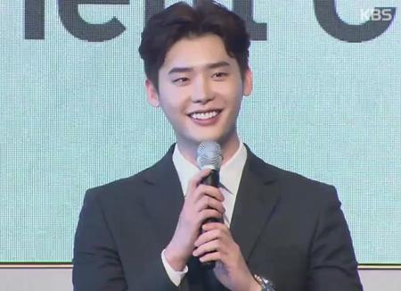 Lee Jong-suk trợ giúp các gia đình có hoàn cảnh khó khăn