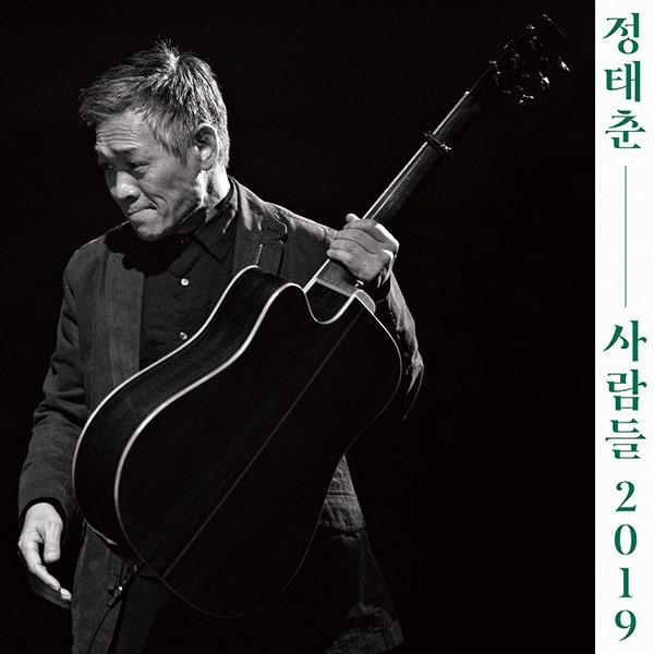 Совместное творчество Чон Тхэ Чхуна и Пак Ын Ок
