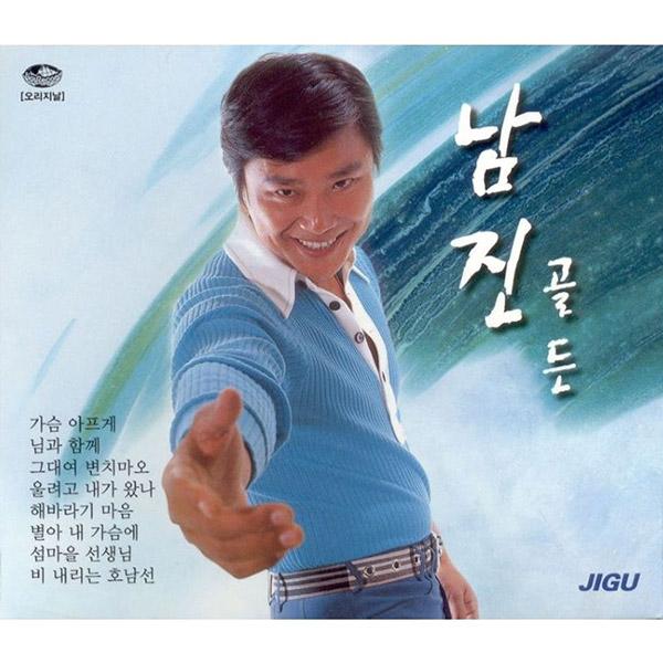 Творчество корейского народного певца Нам Чжина