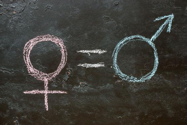 성평등 관련 용어